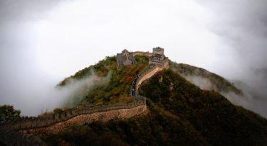 Um olhar além do muro da China: tecnologia, cultura e usabilidade